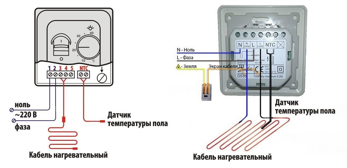 Схема подключения теплого пола: как подключить водяной и электрический пол к системе отопления, как соединить с терморегулятором, схема, как правильно на фото и видео