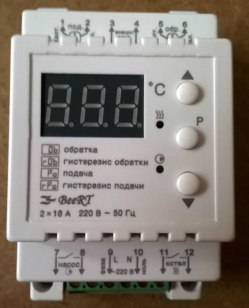 Как выбрать терморегуляторы для электрического отопления